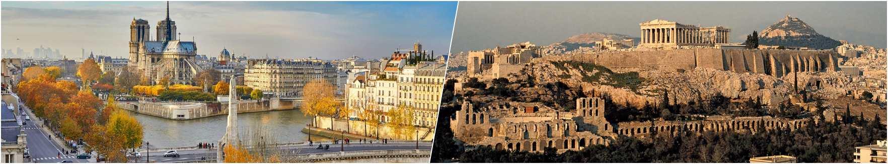 Paris - Athens