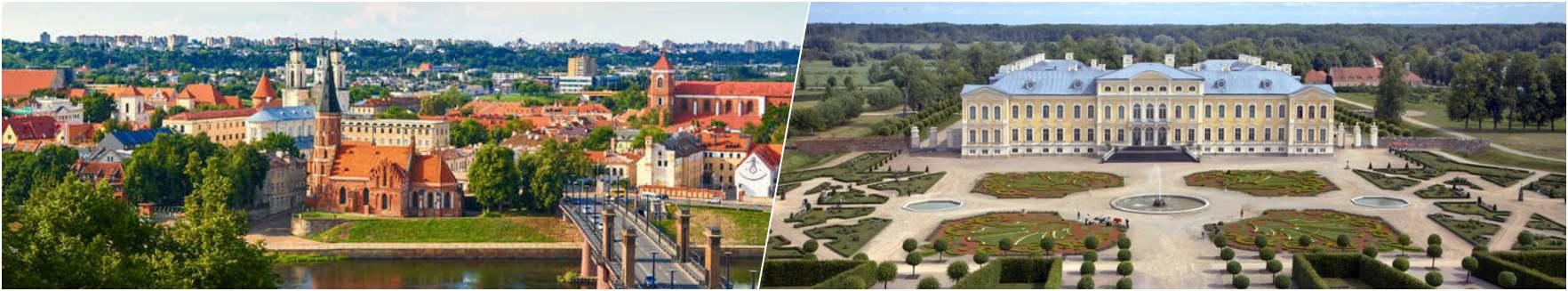 Kaunas - Rundale Palace