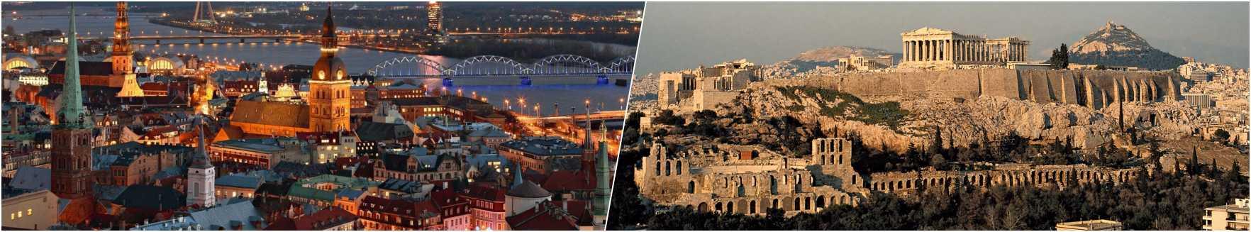 Riga - Athens
