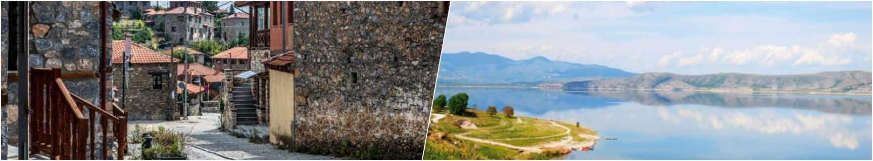 Agios Athanasios - Lake Vegoritida