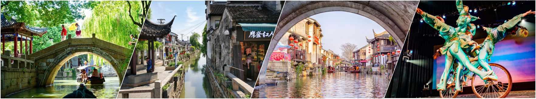 China - Hong Kong